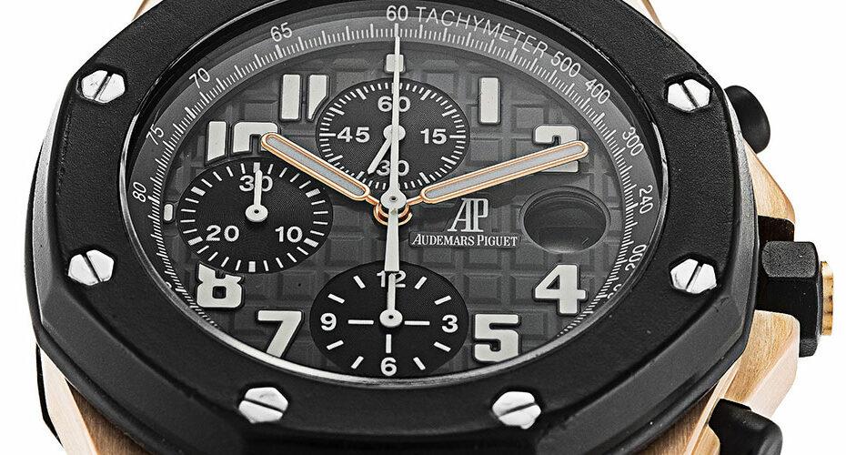 Audemars Piguet Royal Oak Offshore Chronograph Rose Gold Swiss Replica 25940OK.OO.D002CA.02